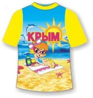 Детская футболка Девочка на пляже