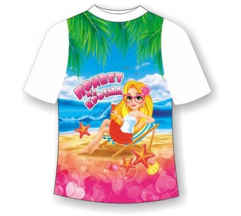 Детская футболка Девочка на шезлонге