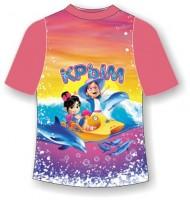 Детская футболка Девочка на катамаране