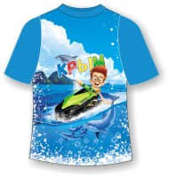 Детская футболка Мальчик на скутере