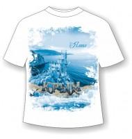 Детская футболка Ялта гравюра