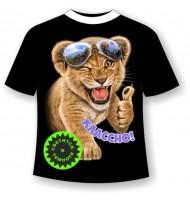 Детская футболка Классно