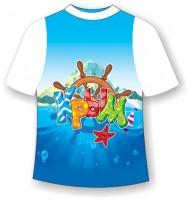 Детская футболка Крым веселый