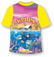 Детская футболка Крым с китами
