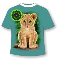 Детская футболка Львенок 982