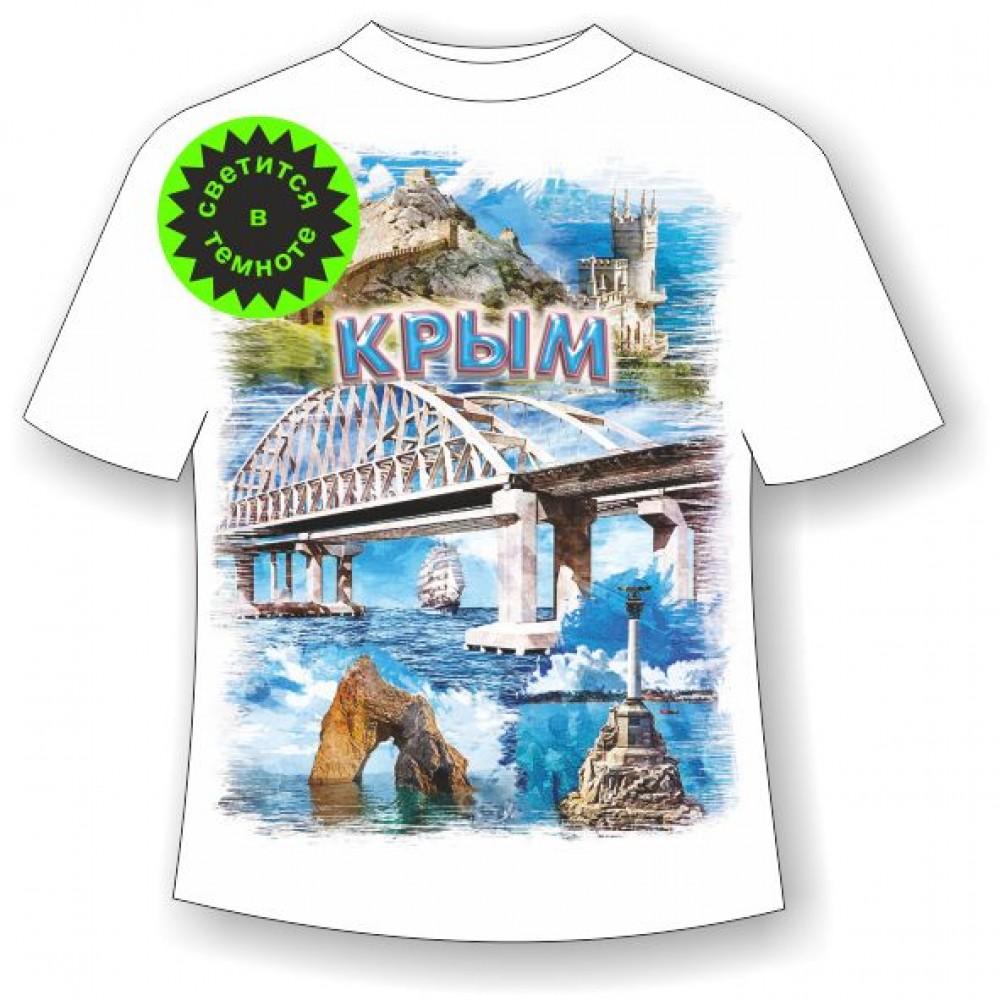 Детская футболка Мост коллаж 945 (В)
