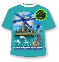 Детская футболка Севастополь парад