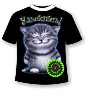 Детская футболка Улыбнись 953 (В)