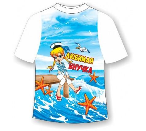 Детская футболка Внучка у моря