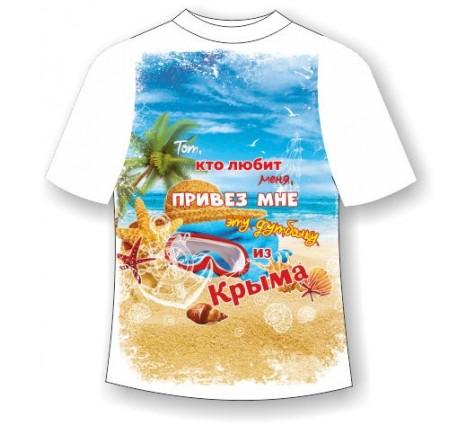 Детская футболка Из Крыма 2