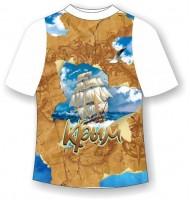 Детская футболка Старая карта