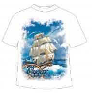 Детская футболка Судак парусник 7111