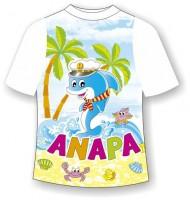 Детская футболка Анапа дельфин
