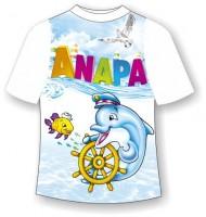 Детская футболка Анапа дельфин штурвал