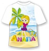 Детская футболка Анапа на пляже