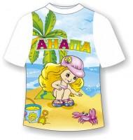 Детская футболка Анапа на пляже 2