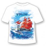 Детская футболка Алые паруса 2