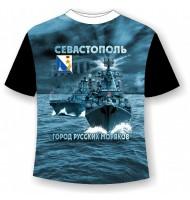 Детская футболка Город русских моряков №441