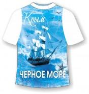 Детская футболка Крым шторм