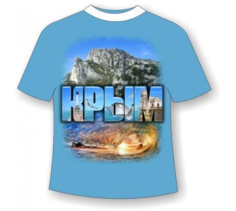 Детская футболка Крым волна 757