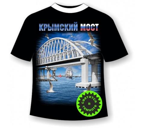 Детская футболка Крымский мост 918