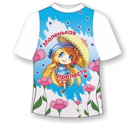 Детская футболка Маленькая прелесть