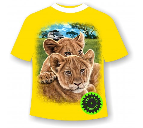Детская футболка со львятами 862 (B)