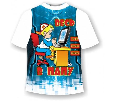 Детская футболка Весь в папу у компьютера