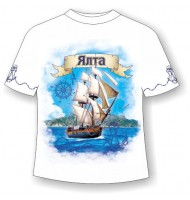 Детская футболка Ялта-парусник 711