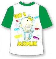 Детская футболка 100% мужик фото