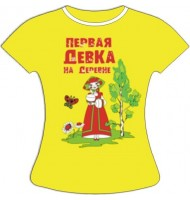 Детская футболка Аленка