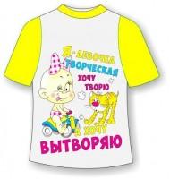 Детская футболка Девочка творческая фото
