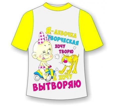 Детская футболка Девочка творческая