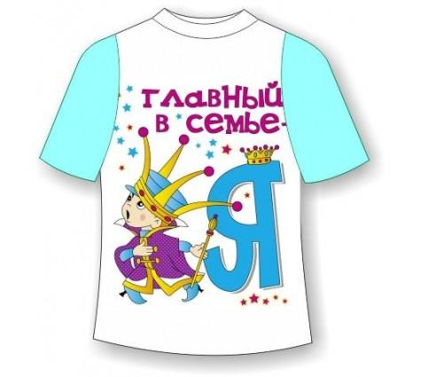 Детская футболка Главный