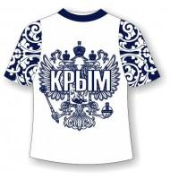 Детская футболка хохлома Крым синяя