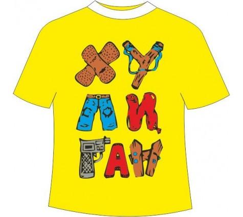 Детская футболка Хулиган