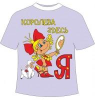 Детская футболка Королева