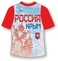Детская футболка Крым-Россия (комбинированный)