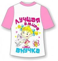 Детская футболка Лучшая внучка