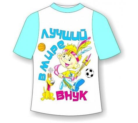 Детская футболка Лучший Внук