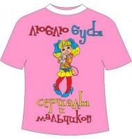 Детская футболка Люблю бусы
