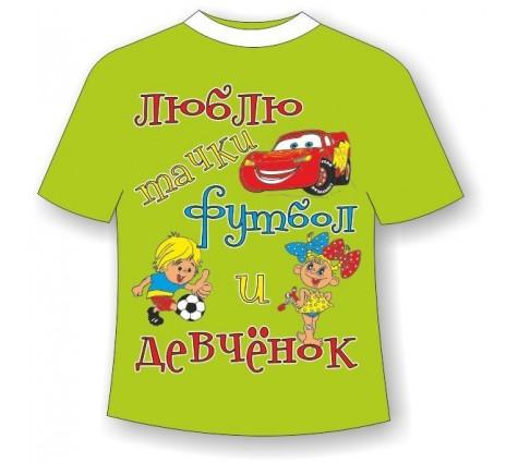 Детская футболка Люблю тачки