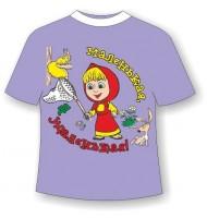 Детская футболка Маленькая да удаленькая