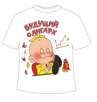 Детская футболка Олигарх фото