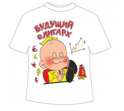 Детская футболка Олигарх
