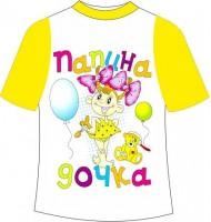 Детская футболка Папина дочка