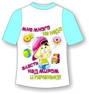 Детская футболка Печенька фото
