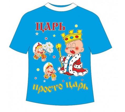 Детская футболка Царь