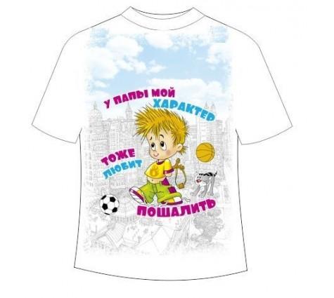 Детская футболка У папы мой характер