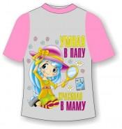 Детская футболка Умная в папу фото